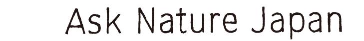 Ask Nature Japan